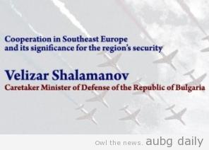 shalamanov