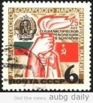 Soviet_Union-1969-stamp-Bulgary-6K
