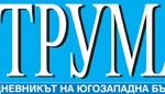 struma_logo