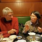 Prof. Nilsen with his friend Yukiko Abe