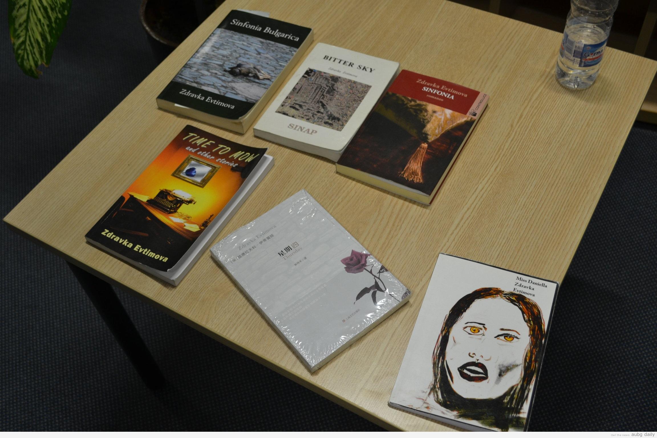 Evtimova's works