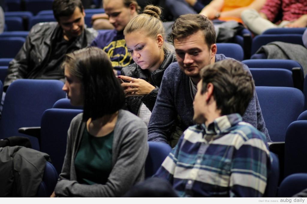 AUBG students