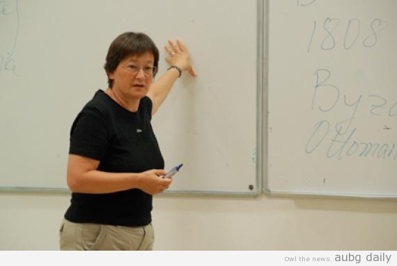 Prof. Gradeva; aubg.edu